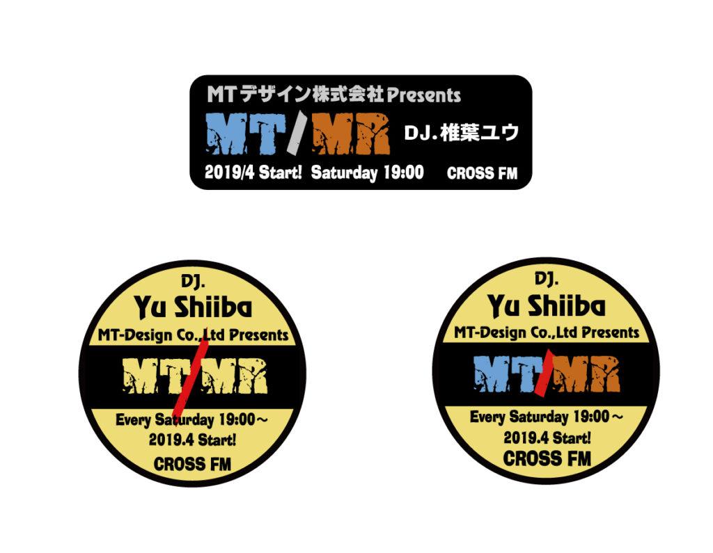 CROSS FM「MT/MR」ロゴデザイン&ステッカー