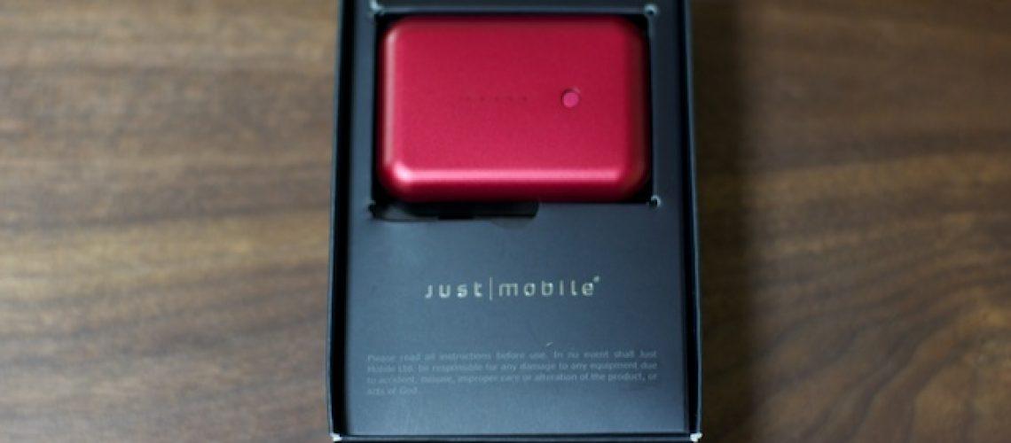 Jam Box Plus