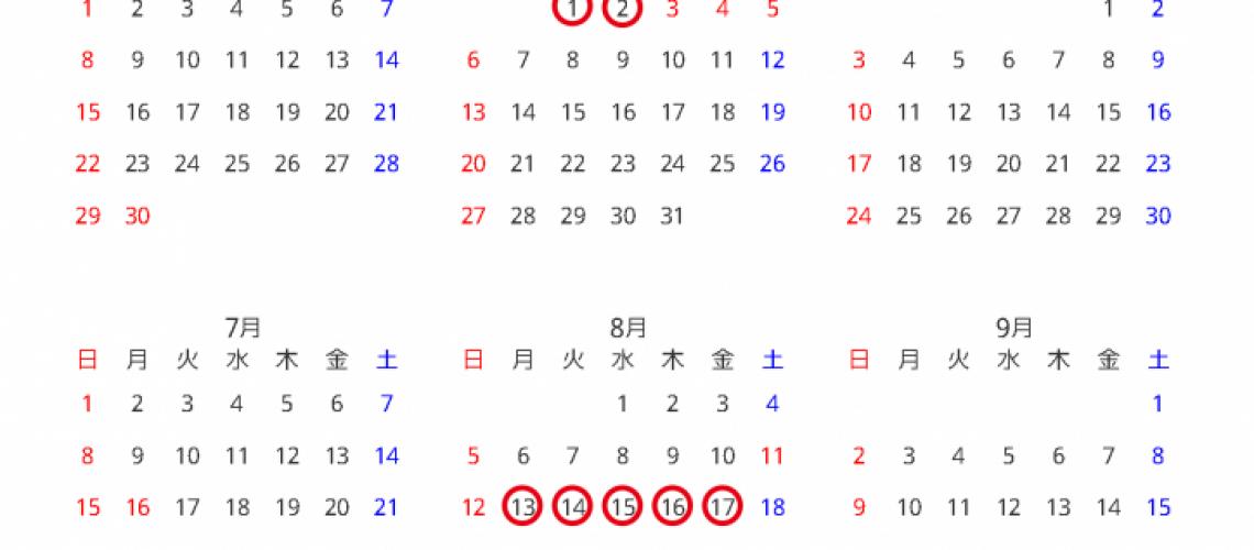 calendar2018-724x1024