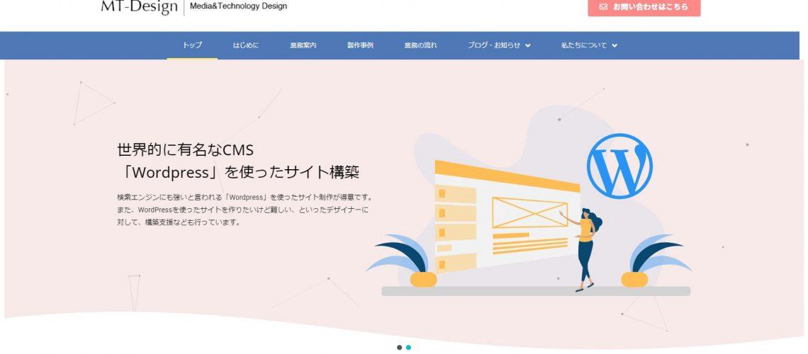 mt-design202008-2