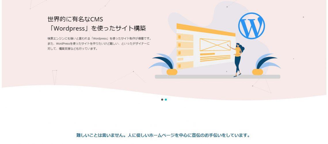 mt-design202008