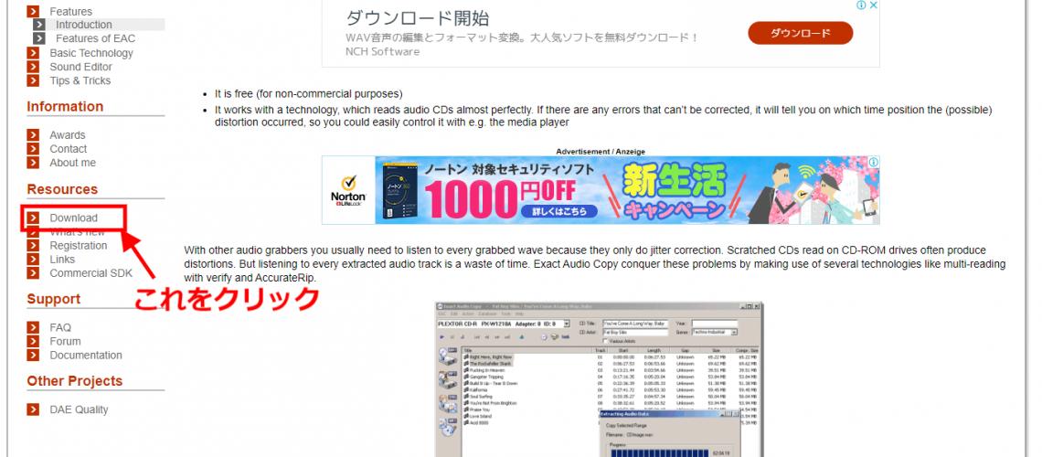 screenshot-www.exactaudiocopy.org