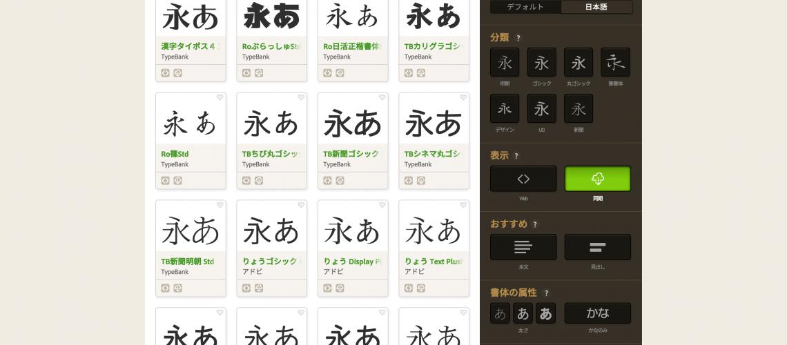 typekit2